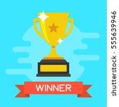 trophy cup vector flat icon... | Shutterstock .eps vector #555639946