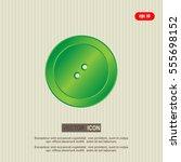 button  vector  icon | Shutterstock .eps vector #555698152
