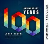 anniversary emblems celebration ... | Shutterstock .eps vector #555728206