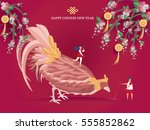 chinese new year. greeting card ... | Shutterstock .eps vector #555852862