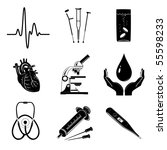 vector icons of medical elements | Shutterstock .eps vector #55598233