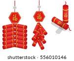 vector flat cartoon cracker set ... | Shutterstock .eps vector #556010146