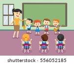 young teacher with children... | Shutterstock .eps vector #556052185