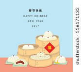 illustration vector chinese... | Shutterstock .eps vector #556171132
