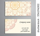 invitation  business card or... | Shutterstock .eps vector #556196302