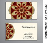 invitation  business card or... | Shutterstock .eps vector #556196632