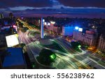 buenos aires is the capital... | Shutterstock . vector #556238962