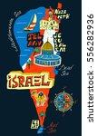 Cartoon Map Of Israel. Travel...