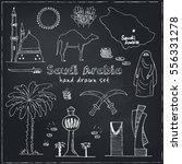 handdrawn illustration of saudi ...   Shutterstock .eps vector #556331278
