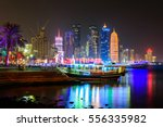 Stock photo modern city of doha qatar middle east 556335982