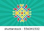 rangoli with colors vector... | Shutterstock .eps vector #556341532