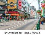 macao  china   january 24  2016 ... | Shutterstock . vector #556370416