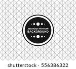 seamless pattern cone... | Shutterstock .eps vector #556386322