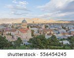 view of gori  georgia | Shutterstock . vector #556454245