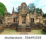 The Impressive Ancient Shrine...