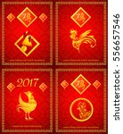 chinese new year greeting cards ... | Shutterstock .eps vector #556657546