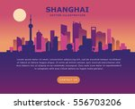 shanghai skyline with buildings ... | Shutterstock .eps vector #556703206