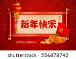 chinese new year greeting... | Shutterstock .eps vector #556878742