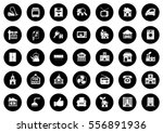 real estate icons | Shutterstock .eps vector #556891936