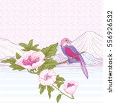 flowers and bird and mount fuji.... | Shutterstock .eps vector #556926532