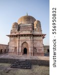 Small photo of Ruins of Afghan architecture in Mandu, India