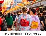 tokyo  japan   october 21  2016 ...   Shutterstock . vector #556979512