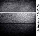 metal background | Shutterstock . vector #55698130
