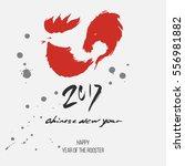 calligraphy 2017 for asian... | Shutterstock .eps vector #556981882