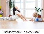 portrait of young happy mother...   Shutterstock . vector #556990552
