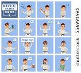 big set of martial artist... | Shutterstock .eps vector #556991962