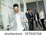 businessman using mobile phone...   Shutterstock . vector #557020768