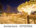 winter carousel park forest snow | Shutterstock . vector #557029306