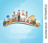 hungary travel concept with...   Shutterstock .eps vector #557040922
