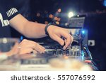 dj mixes the track in the...   Shutterstock . vector #557076592