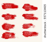 vector set of blood red brush... | Shutterstock .eps vector #557113405
