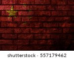 China Flag Bricks Wall