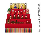 japanese traditional culture... | Shutterstock .eps vector #557200168