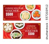Chinese New Year Sale Voucher...