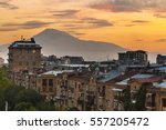 yerevan city view with majestic ... | Shutterstock . vector #557205472