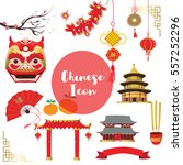 red gold chinese icon with tree ...   Shutterstock .eps vector #557252296