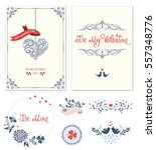 ornate valentine's greeting... | Shutterstock .eps vector #557348776