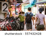 pulau ubin  singapore   january ... | Shutterstock . vector #557432428