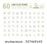 vector graphic set. icons in... | Shutterstock .eps vector #557469145