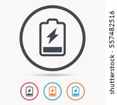 battery power icon. charging... | Shutterstock .eps vector #557482516