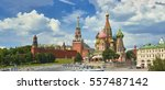 panoramic view on moscow red...   Shutterstock . vector #557487142