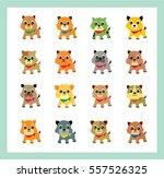 cute kitten vector | Shutterstock .eps vector #557526325
