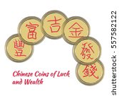 bunch of china coins with... | Shutterstock .eps vector #557582122