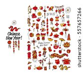 chinese new year  icons set for ... | Shutterstock .eps vector #557657266