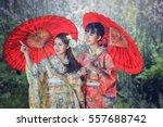 asian women wearing traditional ... | Shutterstock . vector #557688742