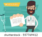 doctor and medical concept... | Shutterstock .eps vector #557769412